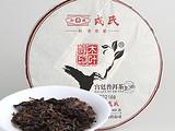 木叶醇宫廷普洱茶(2016)