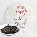 中国梦苦涩茶(2016)