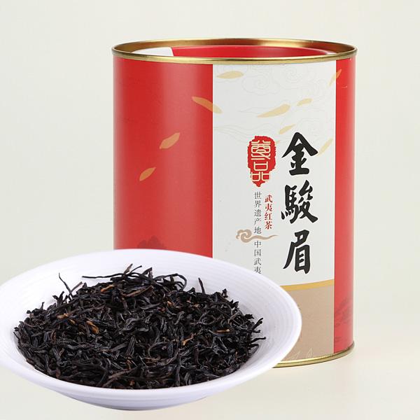 金骏眉(2017)红茶价格139元/斤