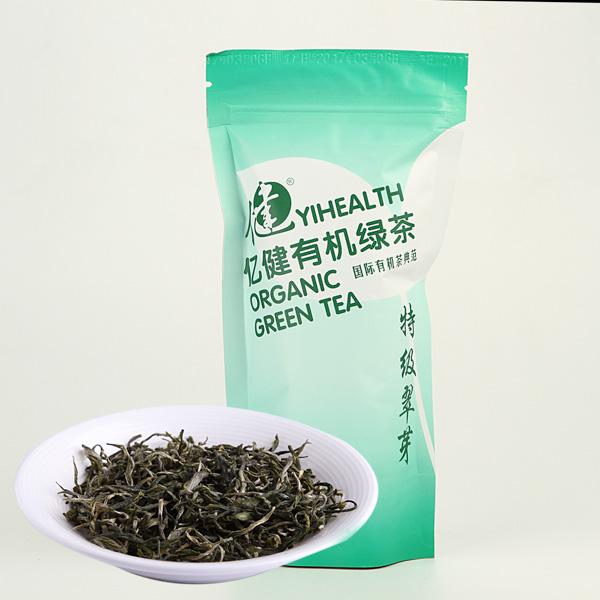 有机绿茶特级翠芽(2017)绿茶价格1100元/斤