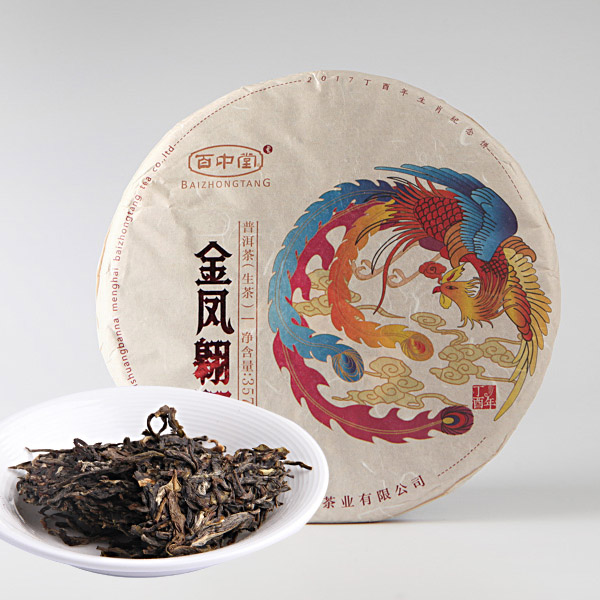 金凤翱翔(2016)