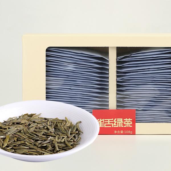 雀舌绿茶(2017)