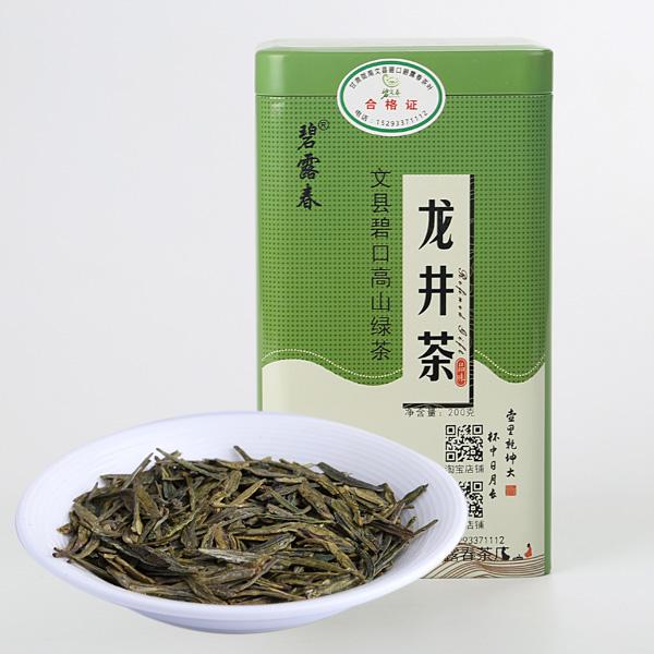 龙井茶(2017)绿茶价格398元/斤