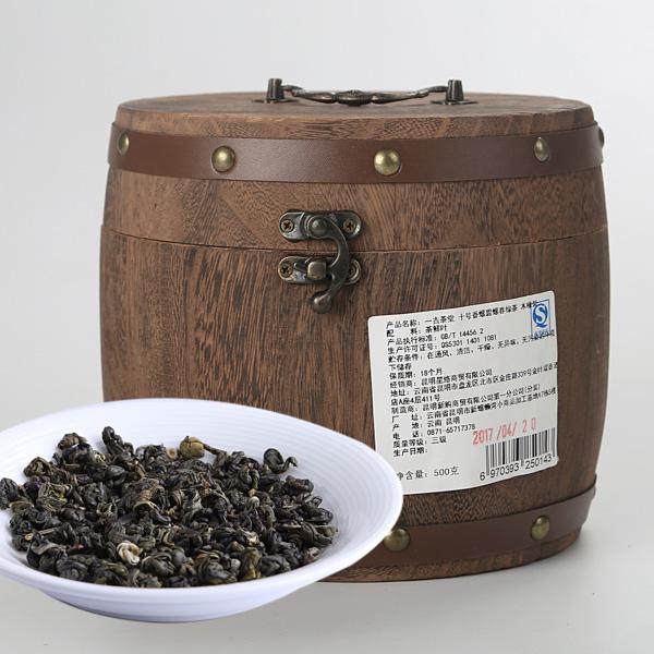 云南碧螺春(2017)绿茶价格238元/斤