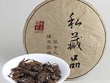 福鼎白茶(2016)
