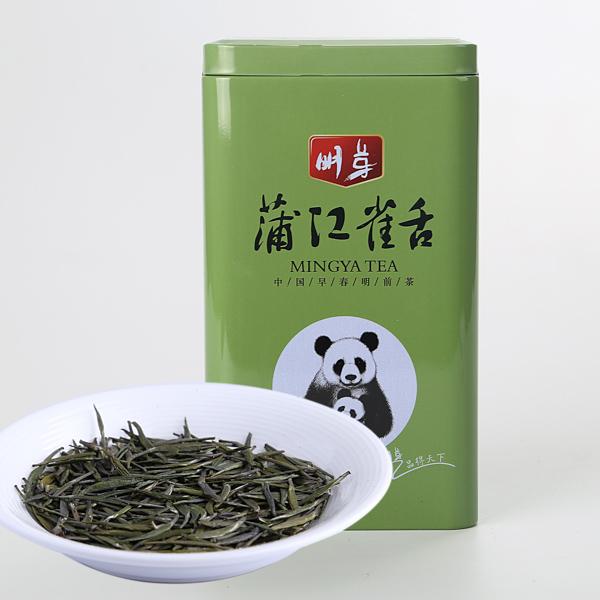蒲江雀舌(2017)绿茶价格536元/斤