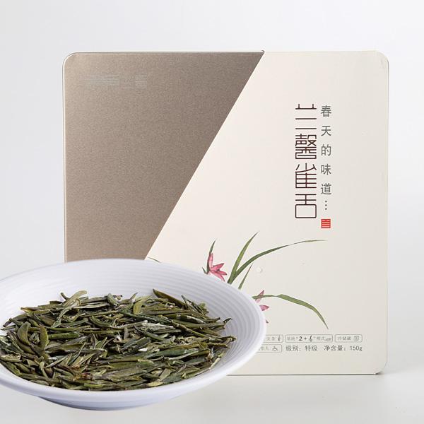 兰馨雀舌(2017)绿茶价格1127元/斤