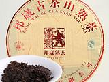 邦崴熟茶(2017)