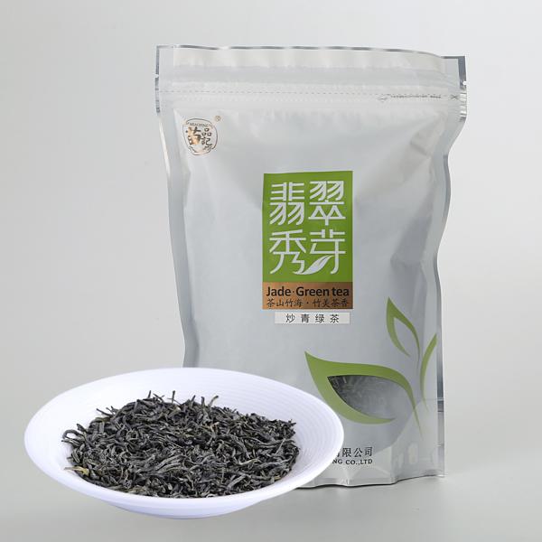翡翠秀芽(2017)绿茶价格136元/斤