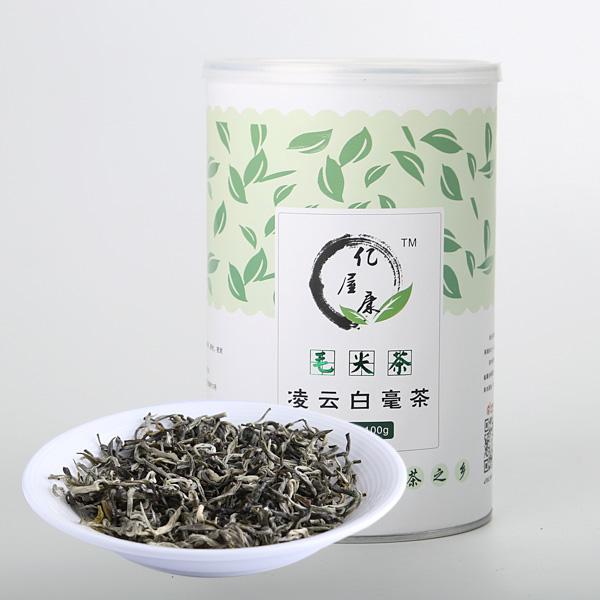 凌云白毫茶(2017)绿茶价格495元/斤
