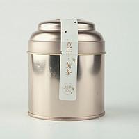 莫干·黄茶(2017)