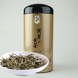 黄芽黄茶(2017)