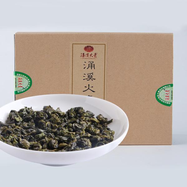涌溪火青有机绿茶(2017)绿茶价格658元/斤