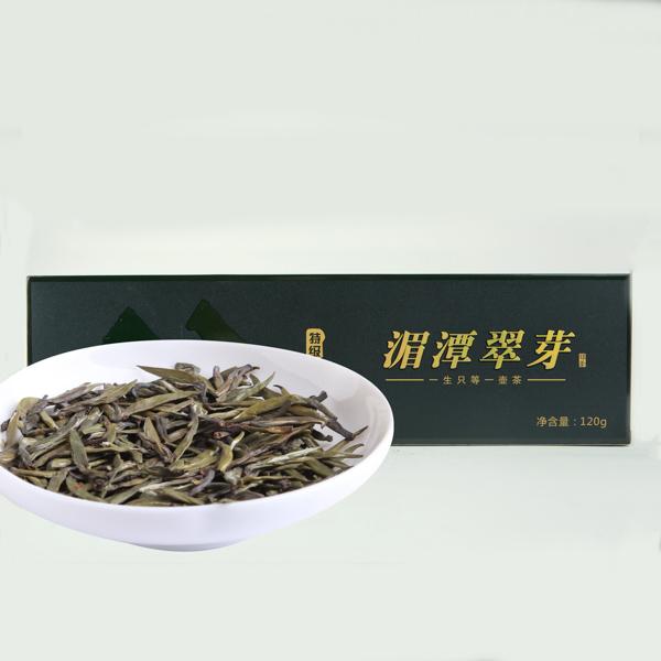 特级湄潭翠芽(2017)绿茶价格992元/斤