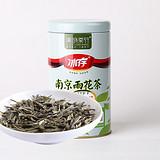 特级南京雨花茶(2017)