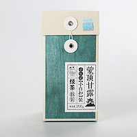 蒙顶甘露(2017)