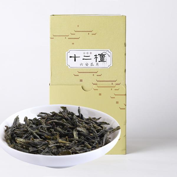 十二檀古寨六安瓜片(2017)绿茶价格1815元/斤