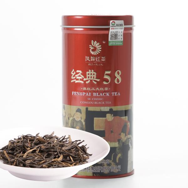 经典58(2017)红茶价格3000元/斤