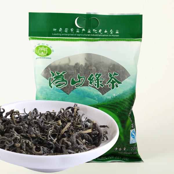 特级沩山绿茶(2016)绿茶价格333元/斤