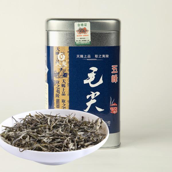 五峰毛尖(2017)绿茶价格789元/斤