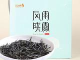 风雨晓露绿茶(2017)