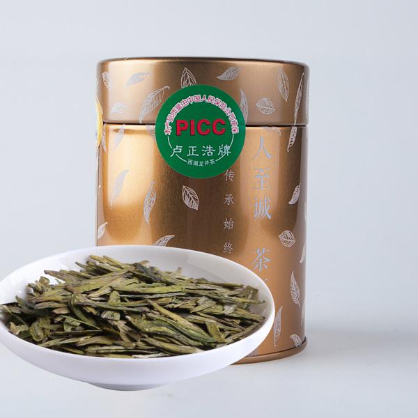 特级西湖龙井(2017)绿茶价格990元/斤