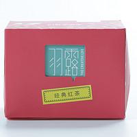 经典红茶(2017)