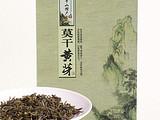 莫干黄茶(2017)