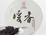 暖香(2008)