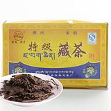 特级藏茶(2009)