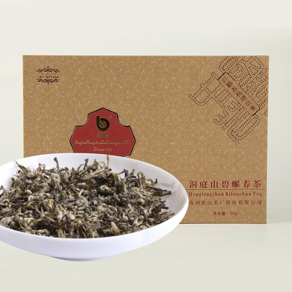 特一级洞庭山碧螺春茶(2017)绿茶价格7980元/斤