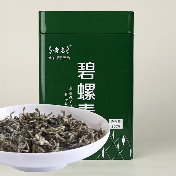 特级碧螺春(2017)绿茶价格338元/斤