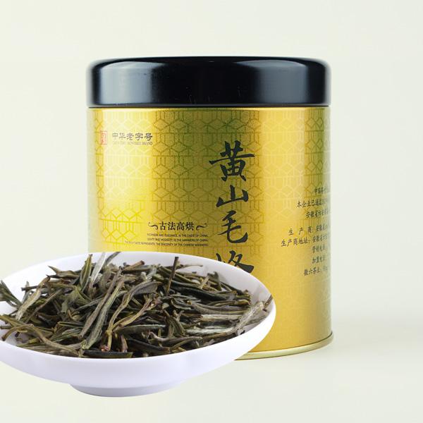 特级黄山毛峰(2017)绿茶价格700元/斤