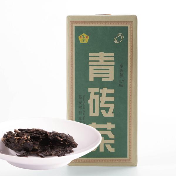 青砖茶(2014)