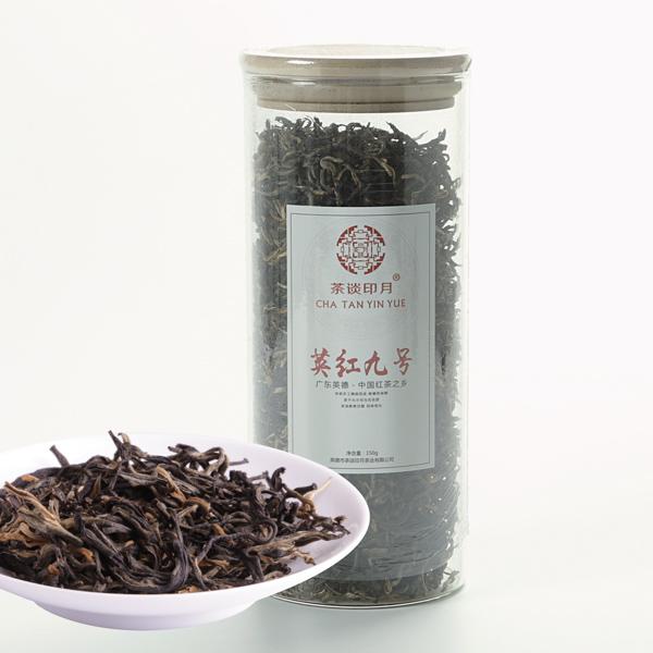 英红九号(2017)红茶价格880元/斤