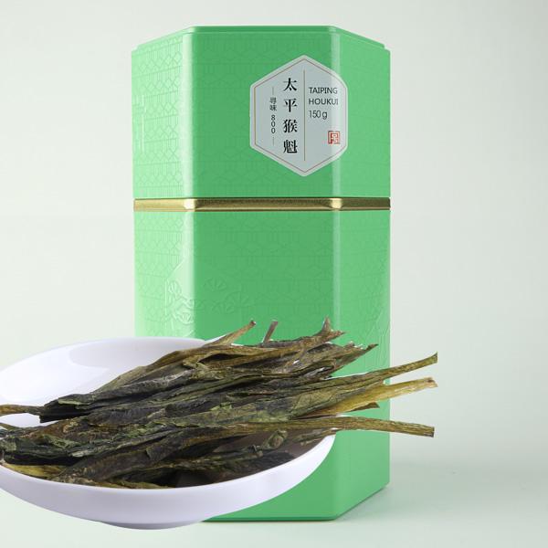 一级太平猴魁(2017)绿茶价格1167元/斤