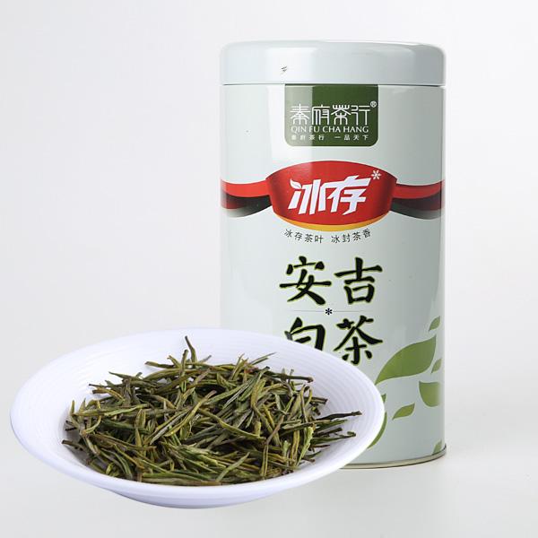 安吉白茶(2017)绿茶价格1472元/斤