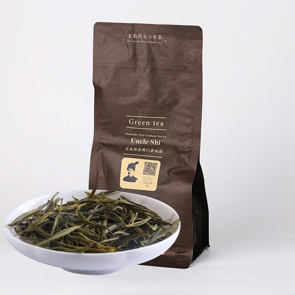 雨前贵州白茶(2017)绿茶价格990元/斤