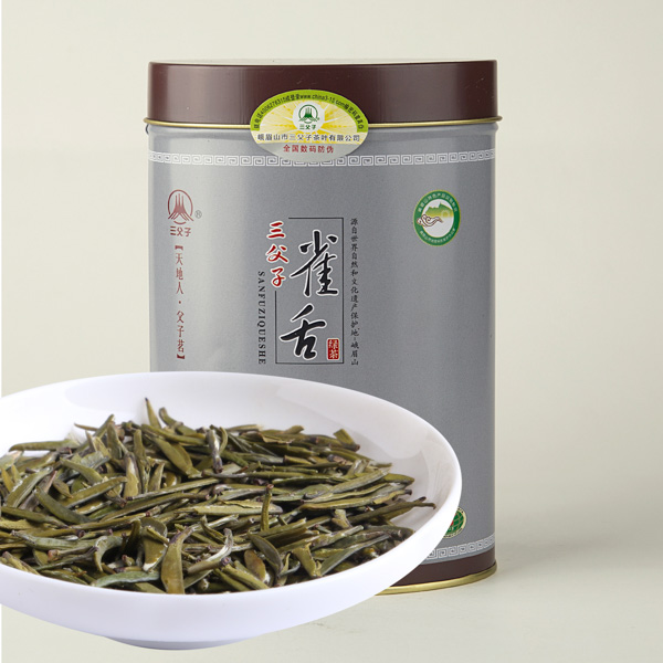 特级雀舌(2017)绿茶价格900元/斤