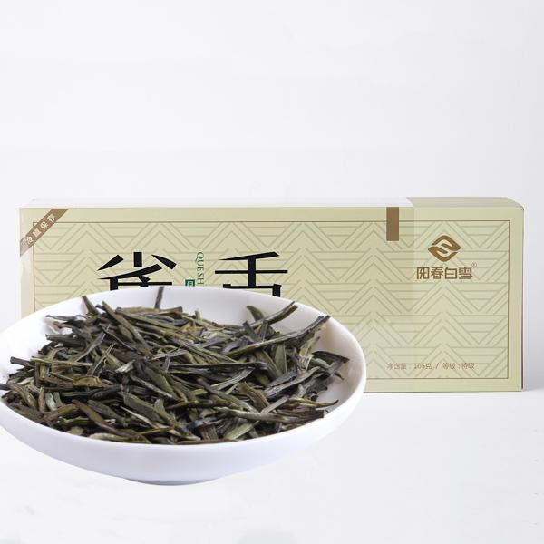 雀舌(2017)绿茶价格943元/斤