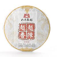 越陈越香(2017)