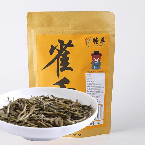 雀舌(2017)绿茶价格836元/斤