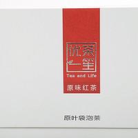 原味红茶(2016)