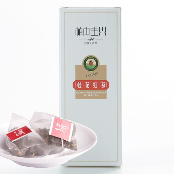 桂花红茶(2017)