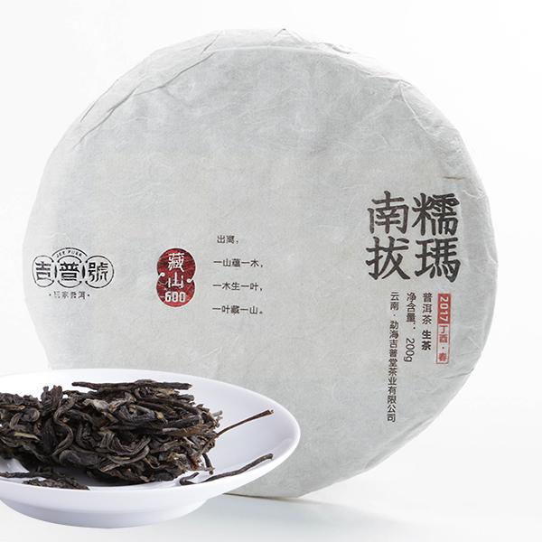 南糯拔玛(2017)