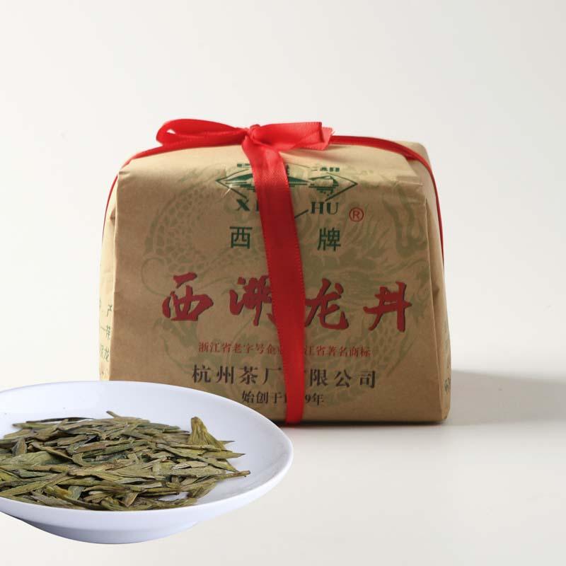 特级西湖龙井(2017)绿茶价格1120元/斤
