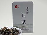 沿溪山白茶(2016)