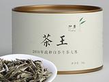 茶王(2016)