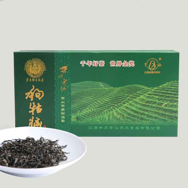 狗牯脑(2017)绿茶价格567元/斤