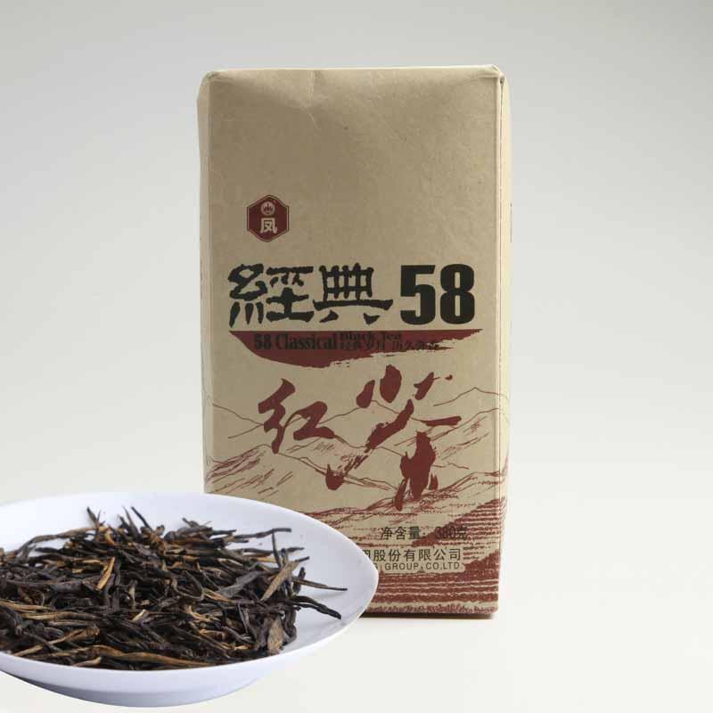 经典58(2016)红茶价格211元/斤